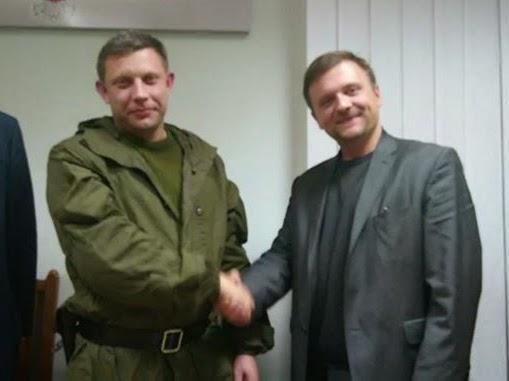 """Lenkų partijos """"Zmiana"""" lyderio Piskorskio susitikimas su Donecko separatistų vadeiva Zacharčenka 2014 metais"""