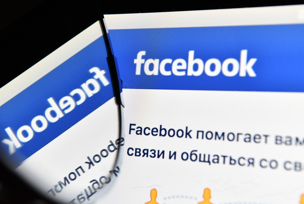 Rusija vis agresyviau naudoja kibernetinę erdvę propagandiniais tikslais