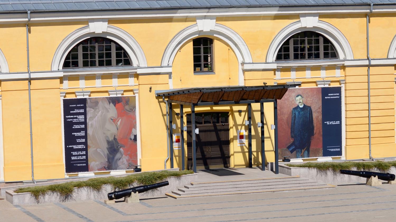 Marko Rothko centras Daugpilyje