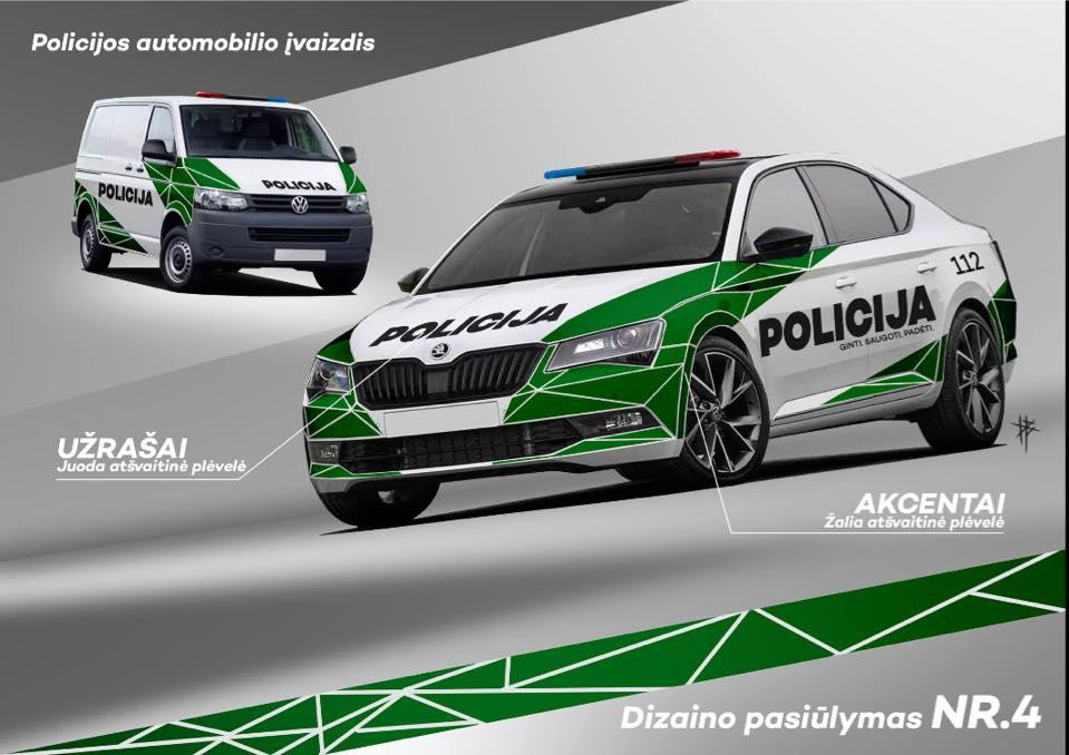 Naujas policijos automobilių įvaizdis