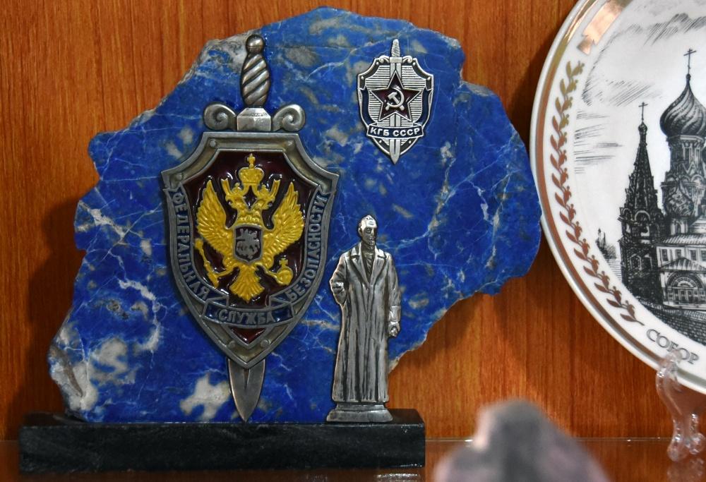 KGB simbolika