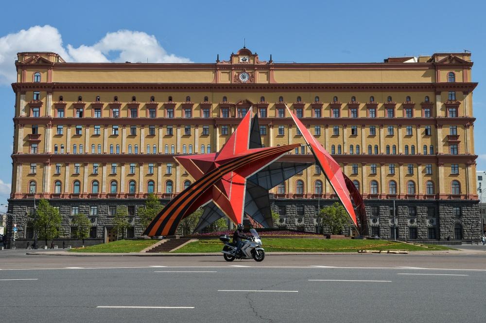 KGB (dabar – FSB) būstinė Maskvoje