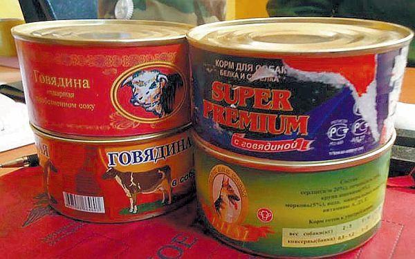 Šunų konservai, kuriuos valgė rusų kareiviai